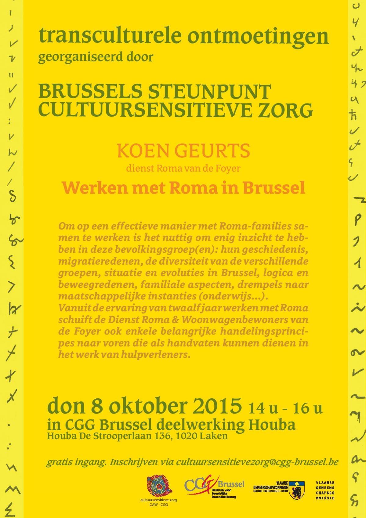 """Herinnering: Lezing """"Werken met Roma"""" nudonderdag"""
